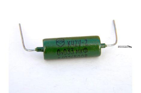Condensateur vintage papier huilé PIO russe militaire 033uf/500V K42Y2